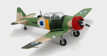 Hobby Master HA1509 - 1/72 scale North American Aviation T-6G Texan diecast aircraft model of the Israel Air Force. www.armchairaviator.com.au
